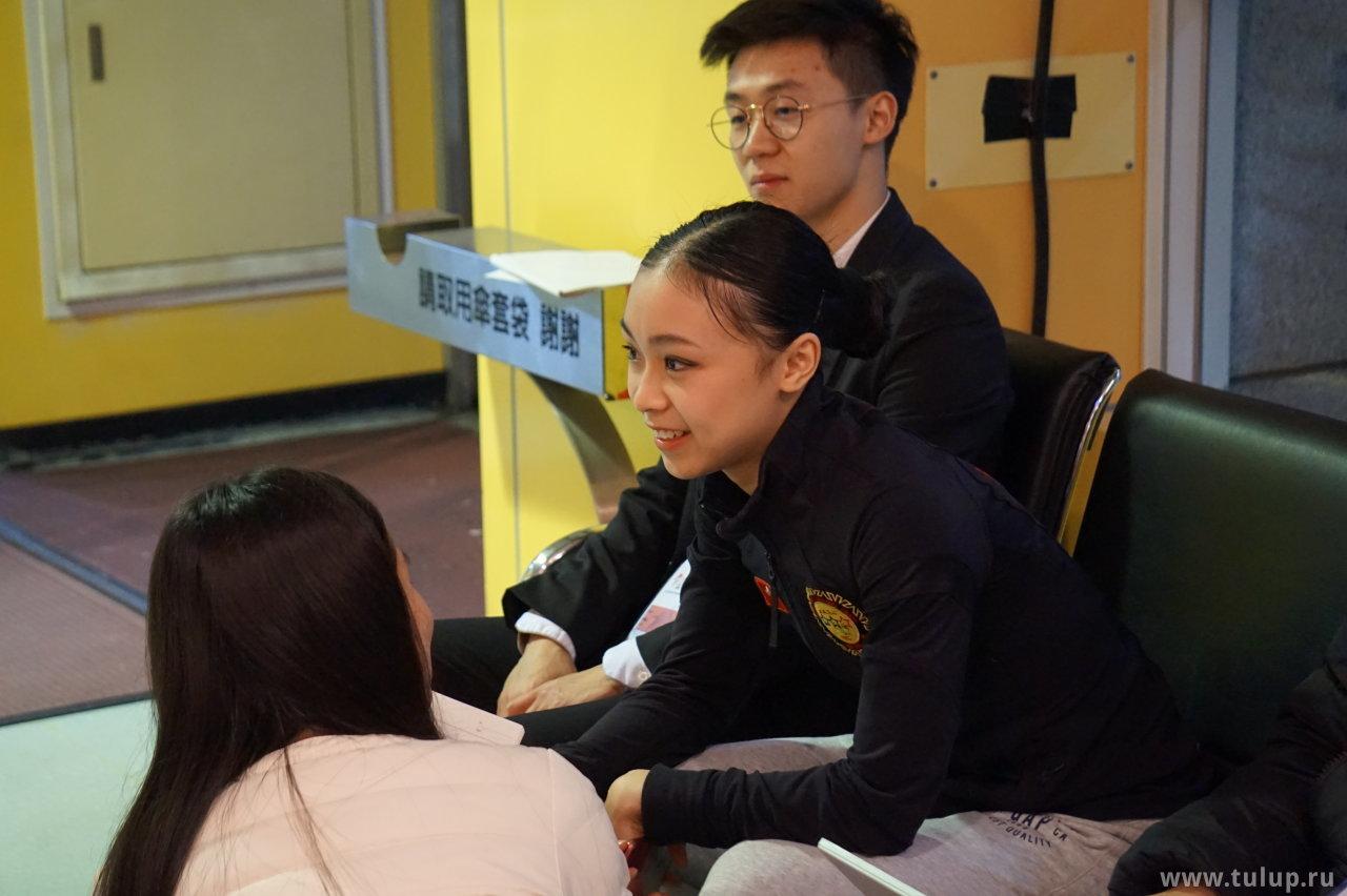 Yi Christy Leung