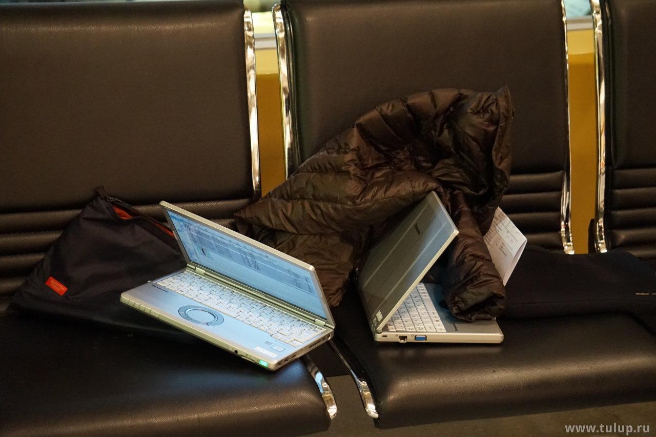 Ноутбуки в сторону — идет Марин Хонда