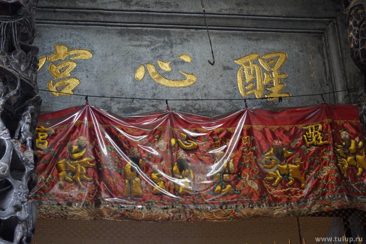 Синсиньгун