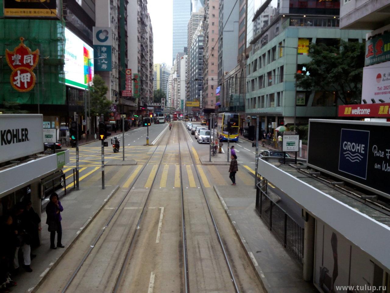 Южный Гонконг в районе Wan Chai