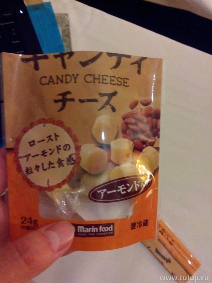 Сырные конфеты