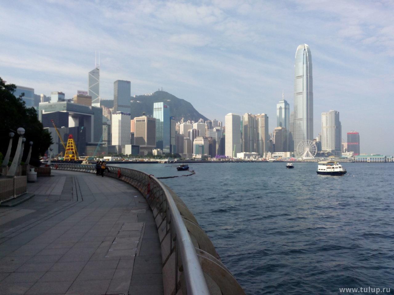 Южный Гонконг