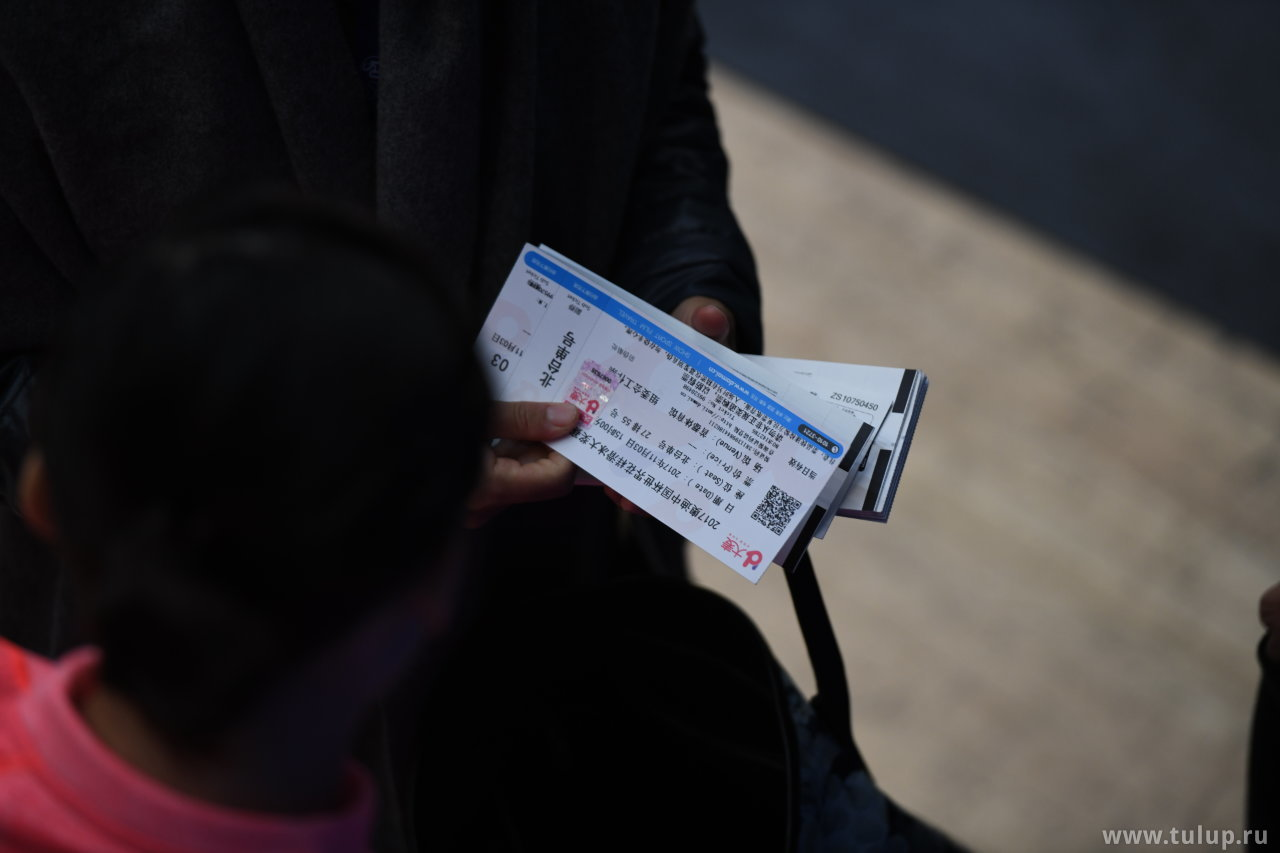 Кому-то перепал билет от Чжао Цзыцюань