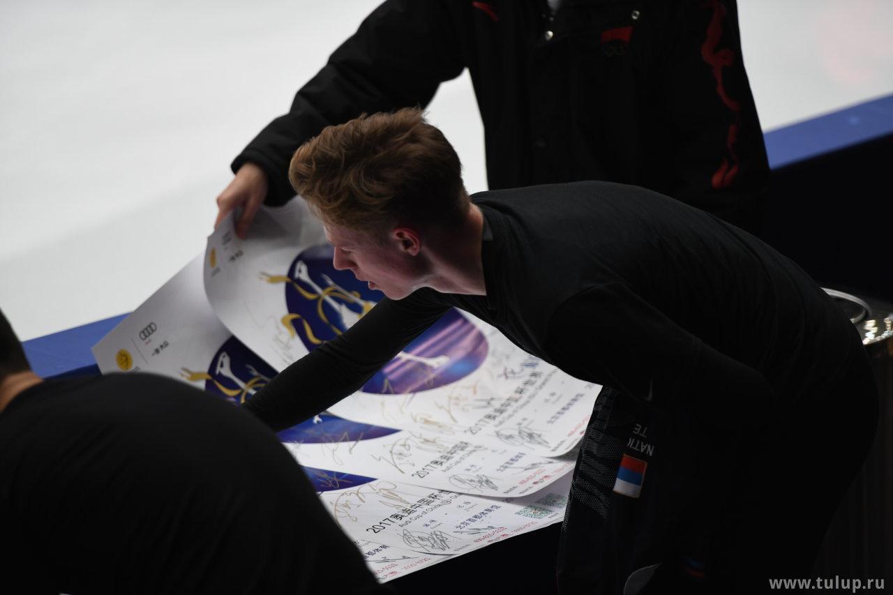 Петров подписывает плакат