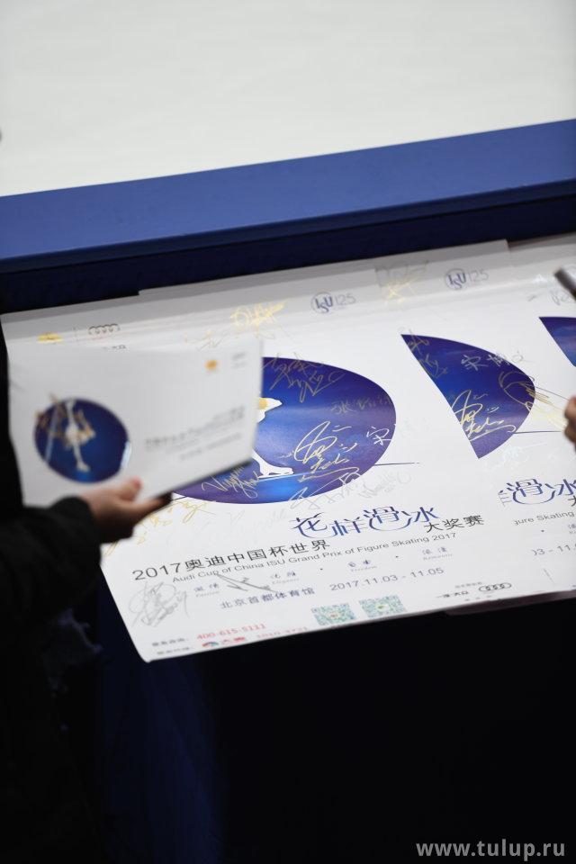 Постеры на подпись
