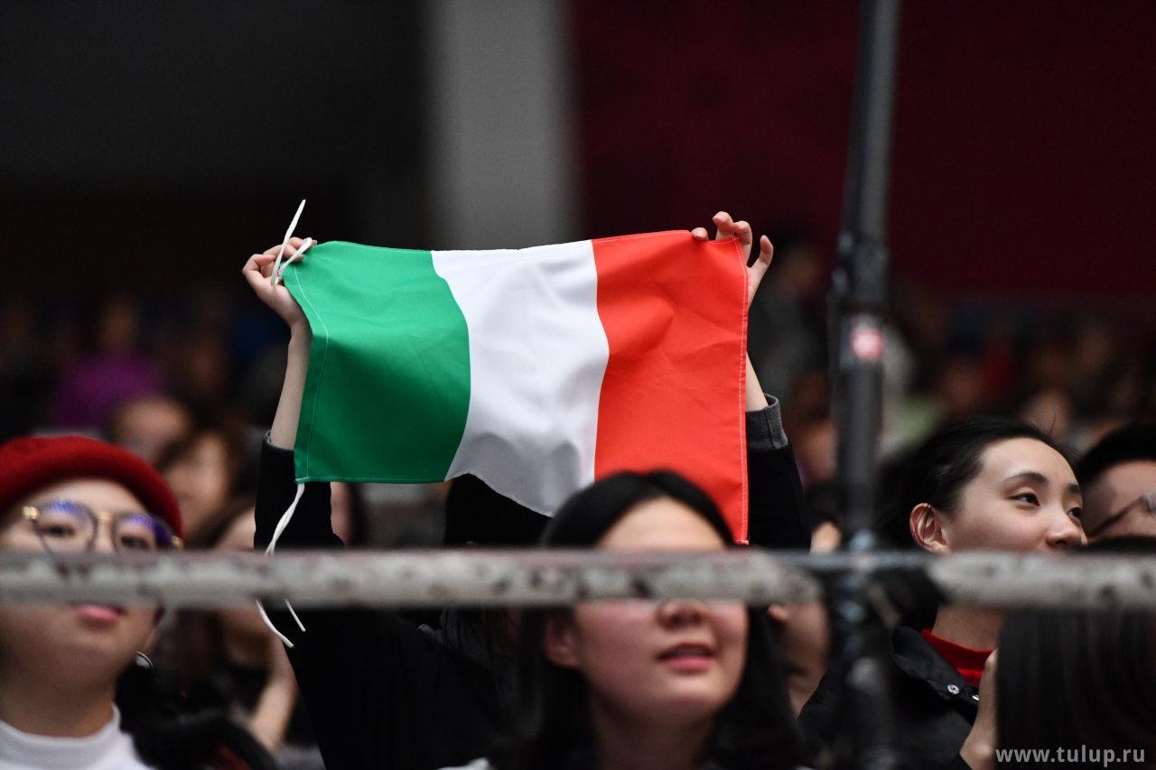 Маленькая Италия!