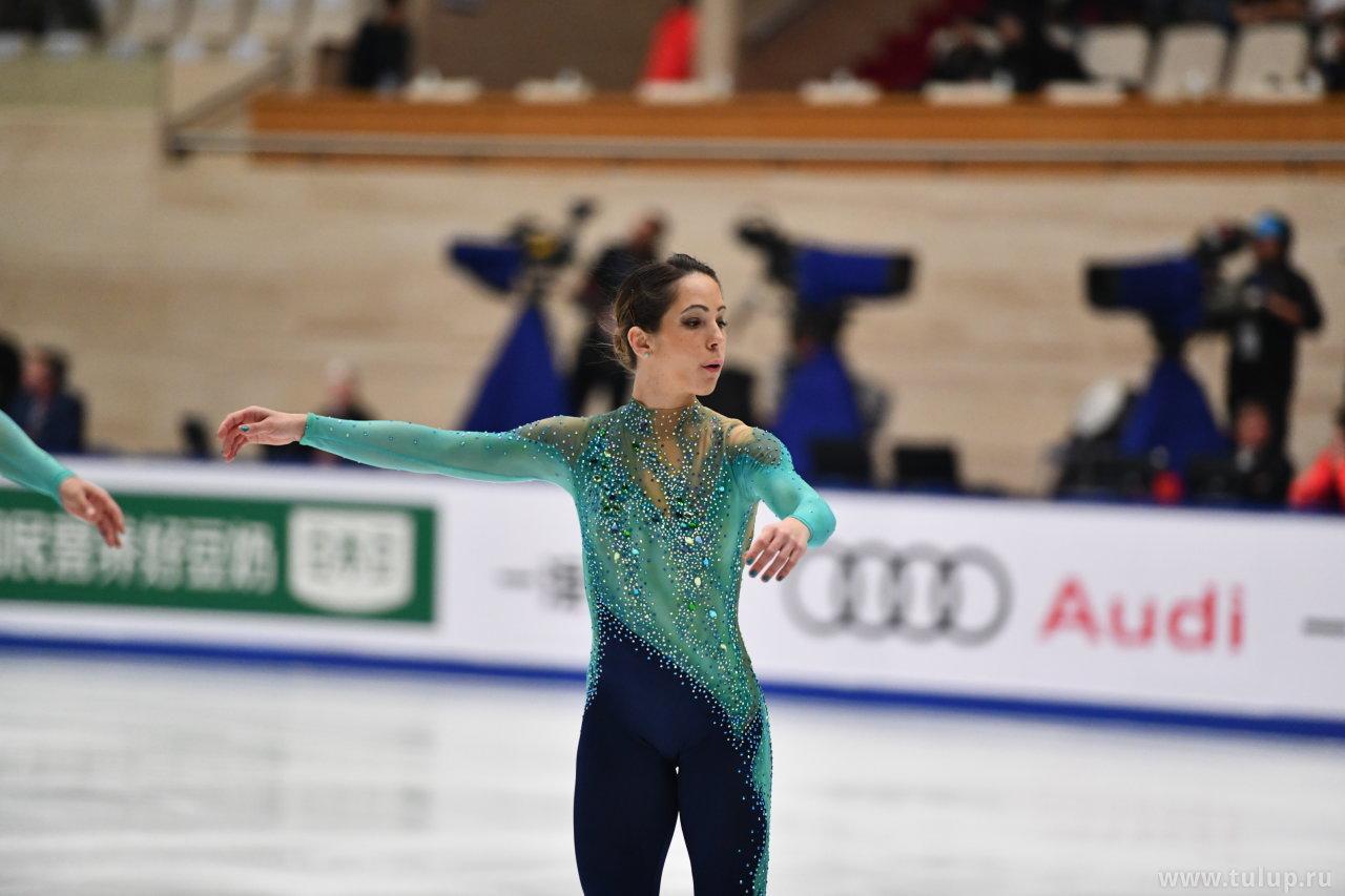 Nicole Della Monica — Matteo Guarise