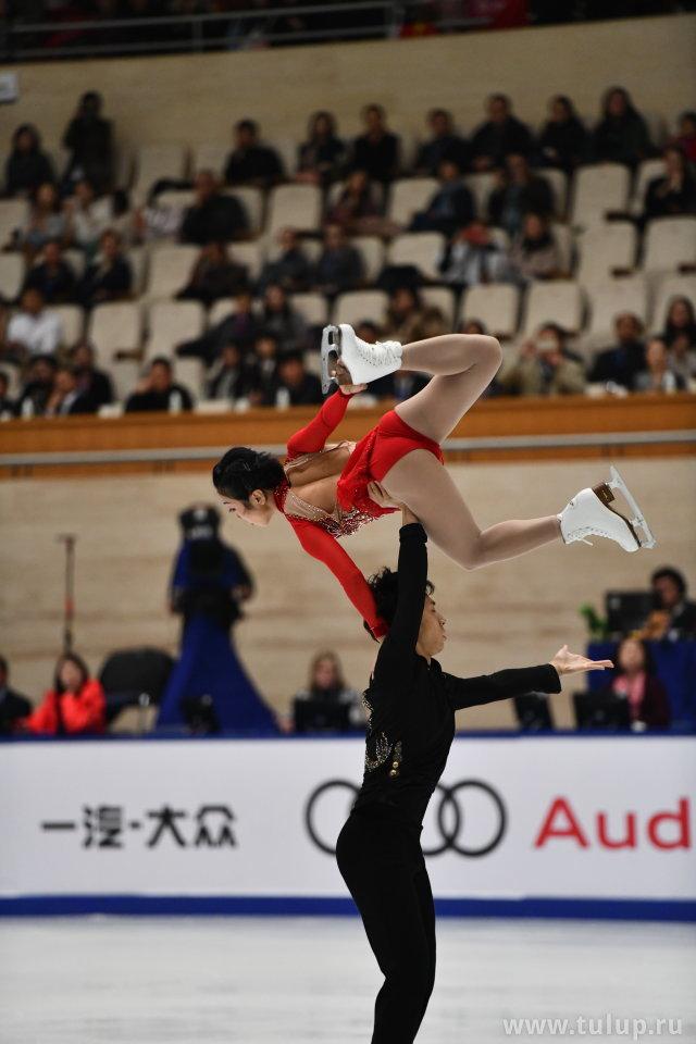Wenjing Sui — Cong Han