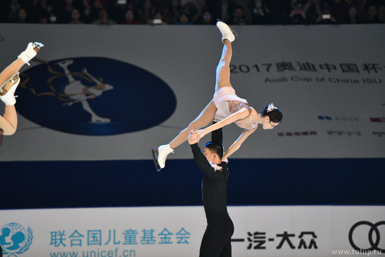 Xiaoyu Yu — Hao Zhang