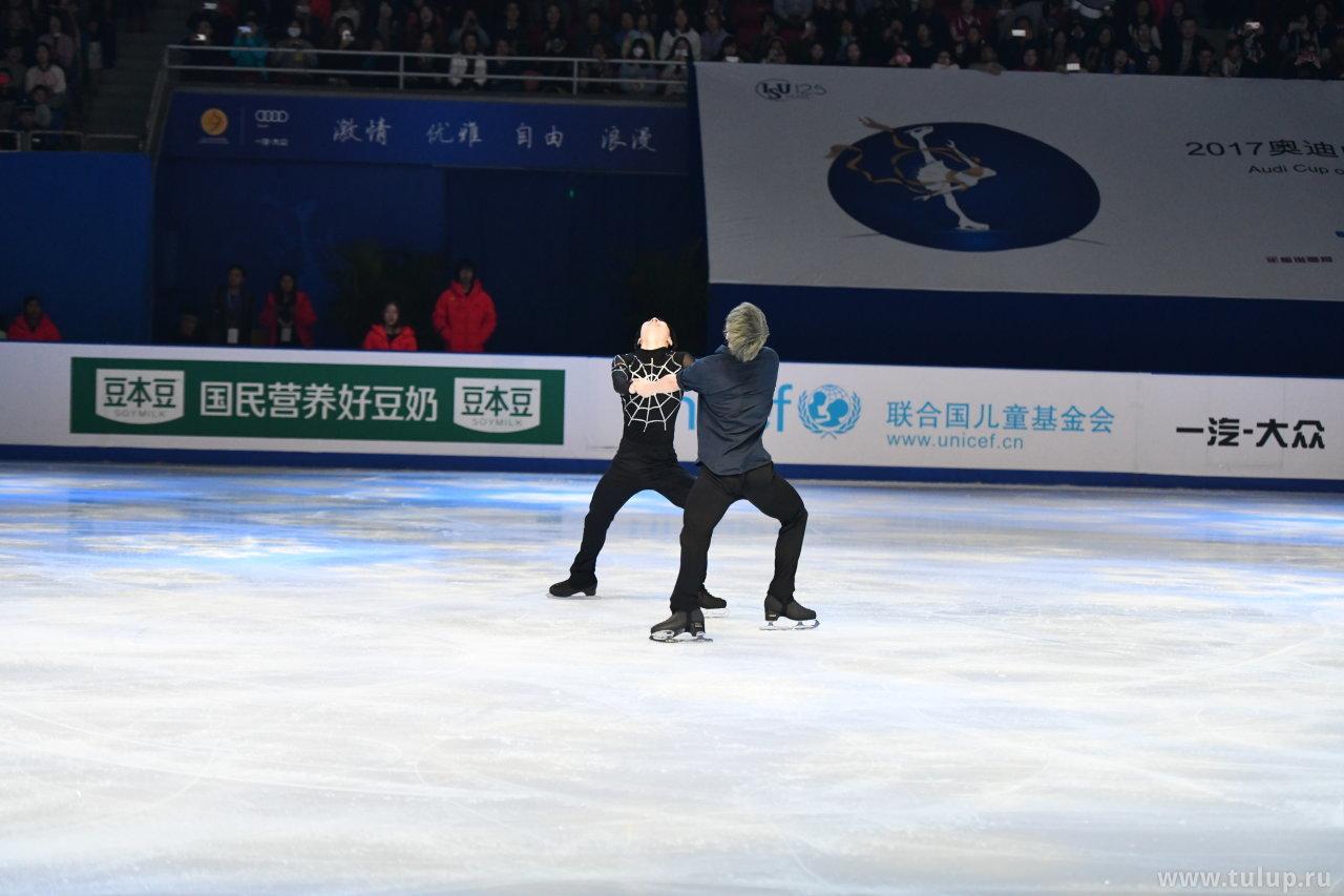 Новая китайская пара: Цзинь Боян — Янь Хань