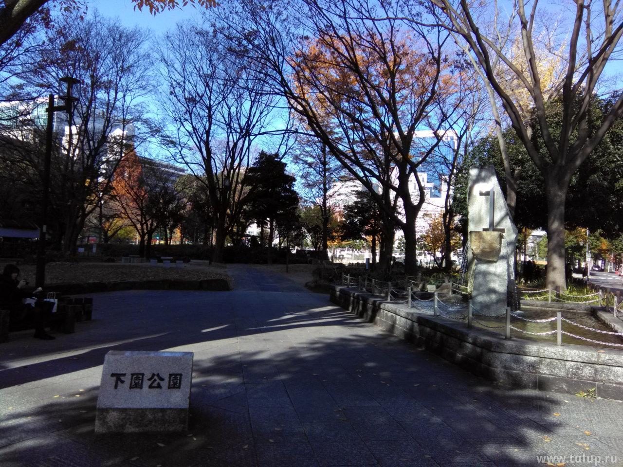 Парк «Нижний»