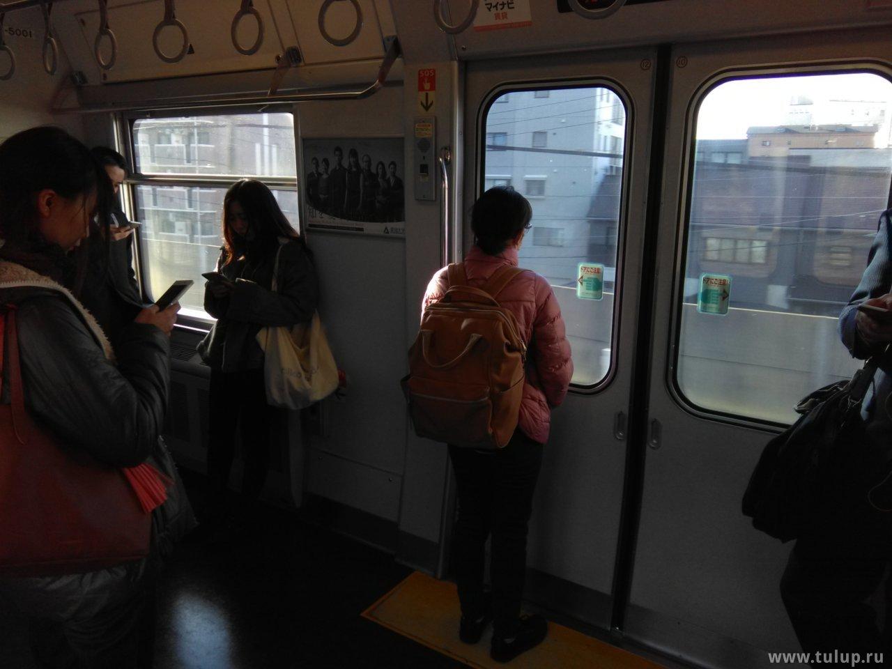Обратно в Нагою