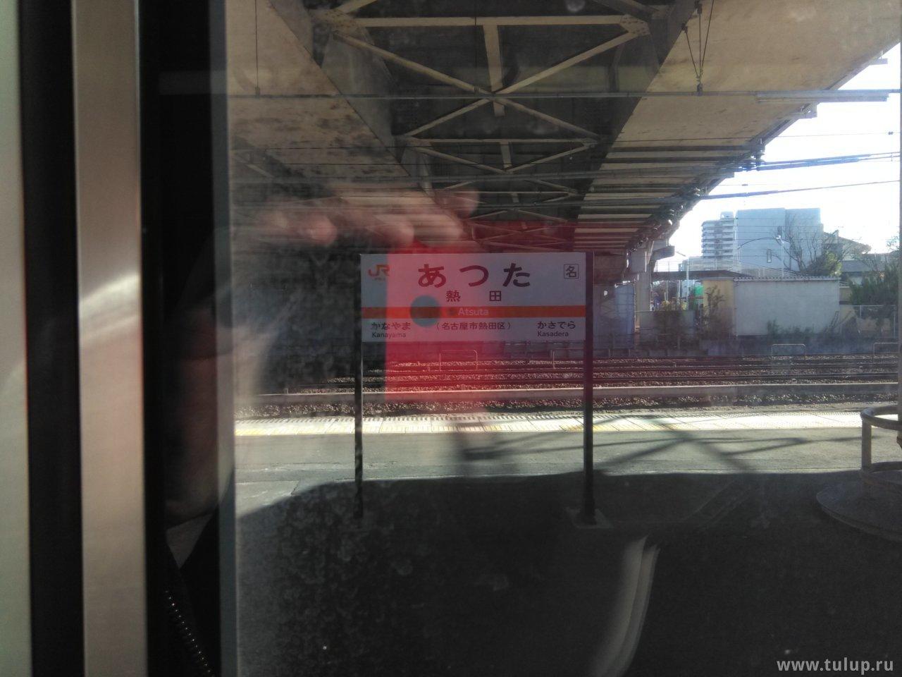 Следующая станция — Nippon Shi Hall