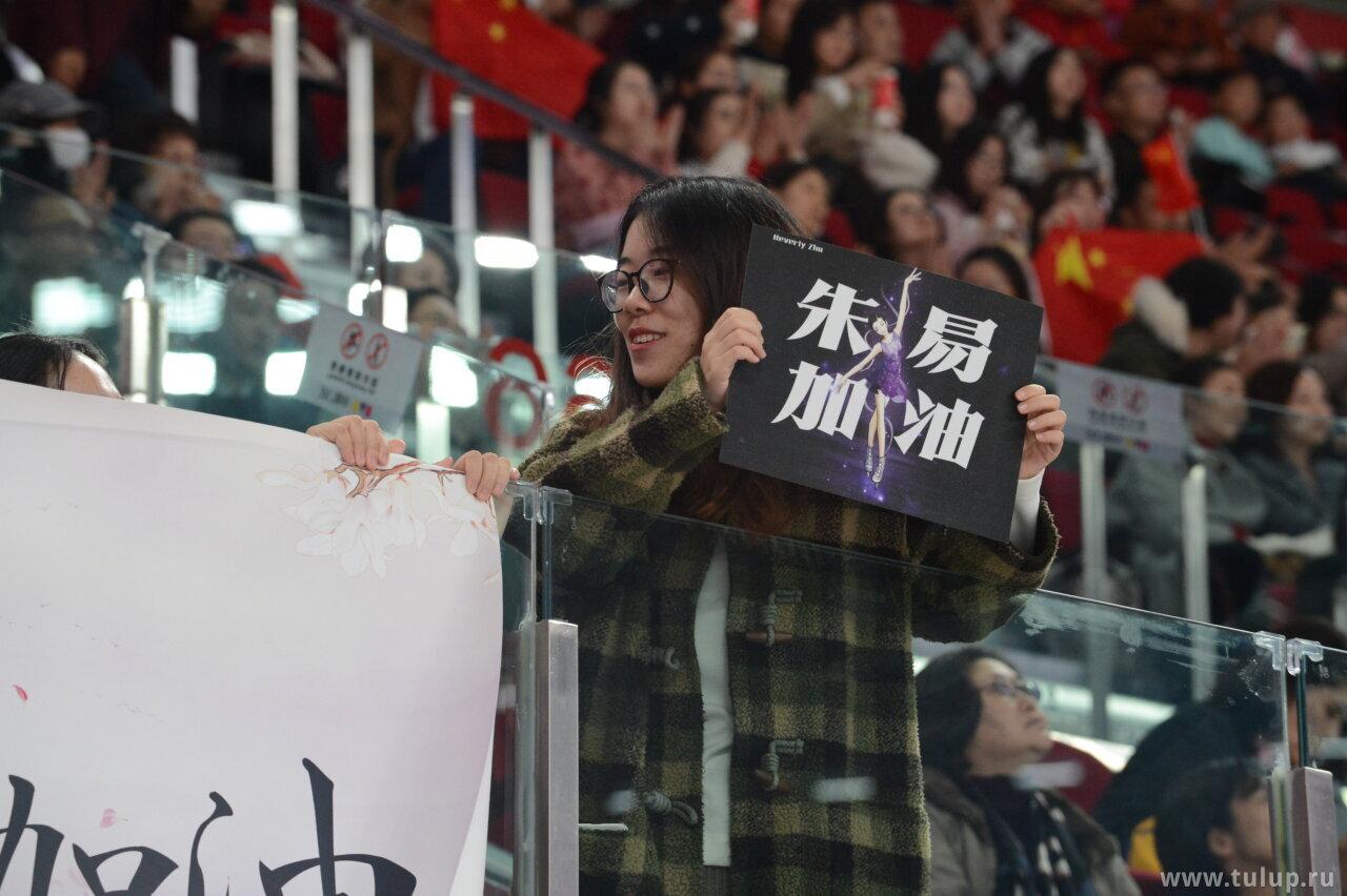 Go Zhu Yi!
