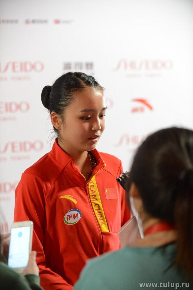 Beverly (Yi) Zhu