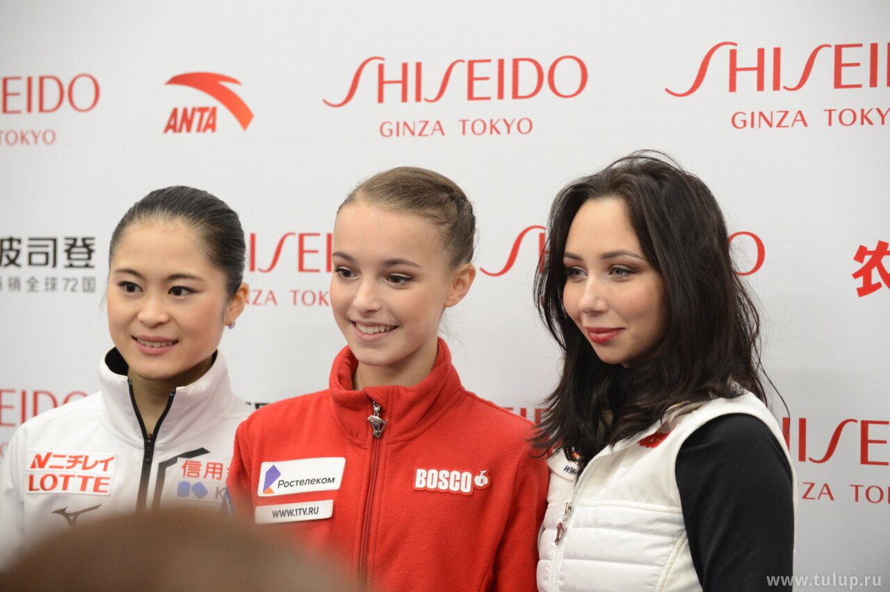 Ladies press-conference